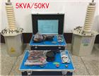 NY-5工频耐压试验机(1KVA)