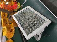 大功率100WLED防爆灯-100WLED防爆节能路灯