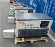 25KW汽油發電機