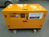 15KW汽油发电机三相四线四冲程动力