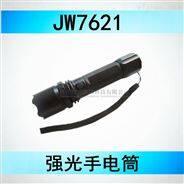 海洋王JW7621(手电筒JW7621价格/厂家/图片)