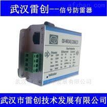 摄像机防雷模块,电源+RJ45,沃盾OrdEN