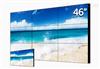 DHL460UTS-E46寸5.3mm拼縫LED標亮液晶拼接單元