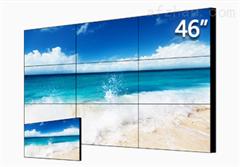 DHL460UTS-E46寸5.3mm拼缝LED标亮液晶拼接单元