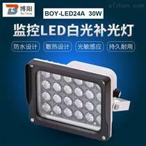 LED白光监控补光灯车牌识别道路抓拍