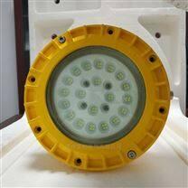 弯杆式led防爆灯化工厂防爆照明灯100W价格