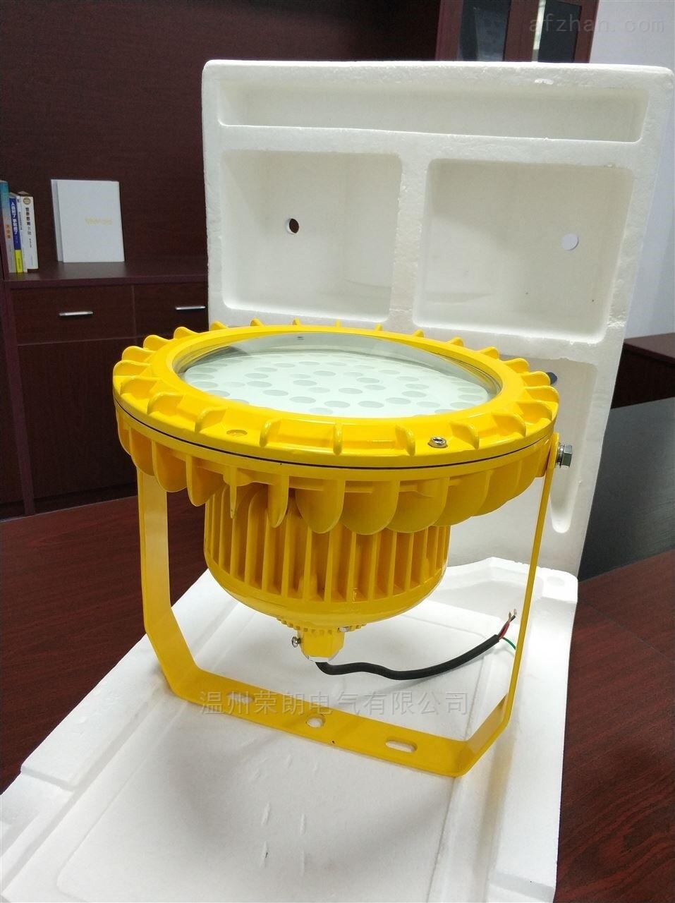 化工厂防爆灯120W高效节能LED照明灯价格