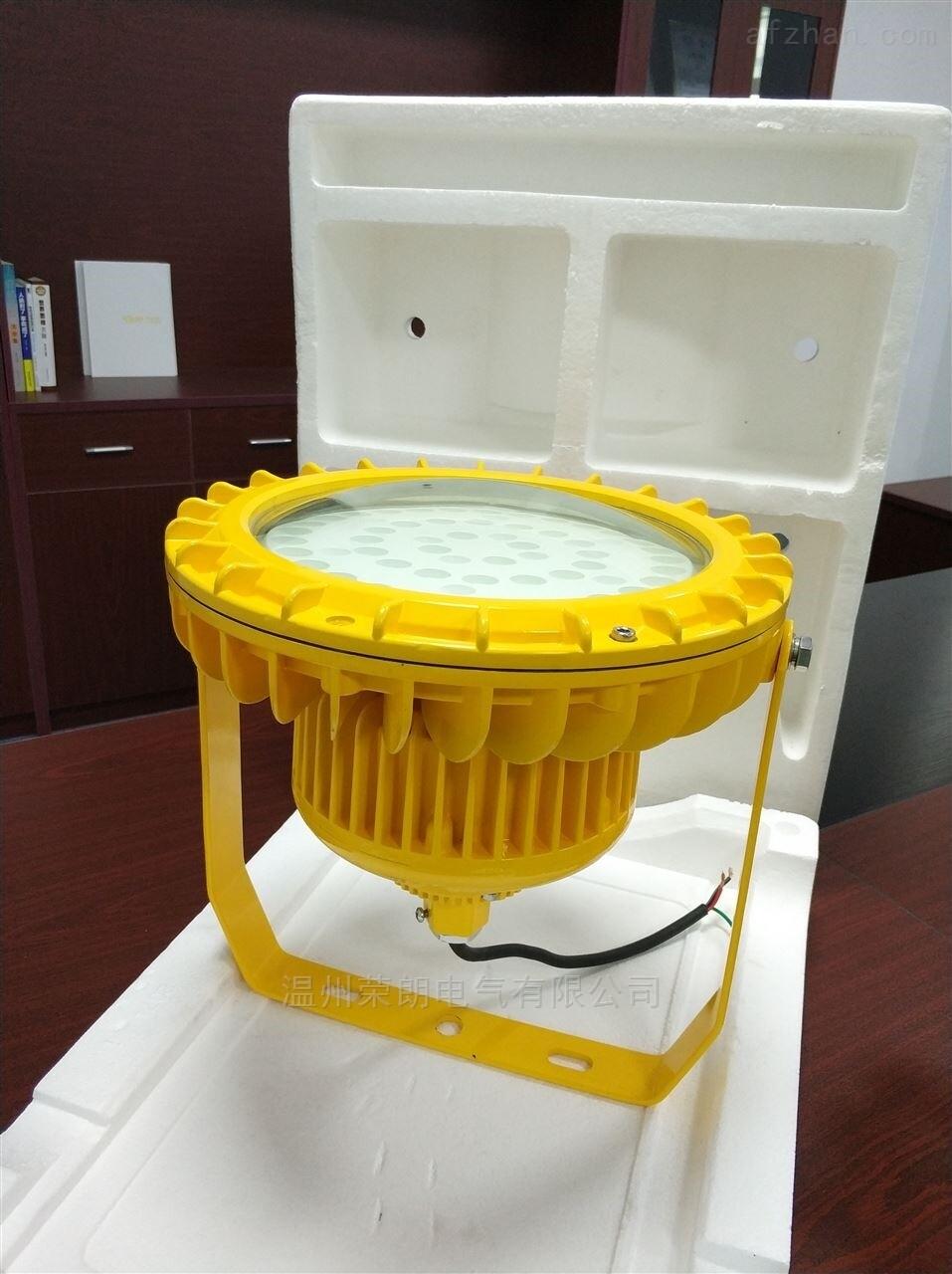 化工厂led防爆照明灯150WRLB155价格