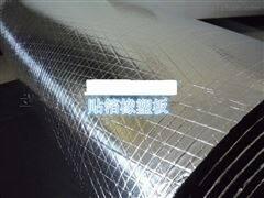 难燃B1级10毫米厚国标B1级橡塑板