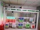 广西景区负氧离子监测系统监测多种环境要素