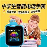 深圳GPS智能手表厂家 儿童定位手表