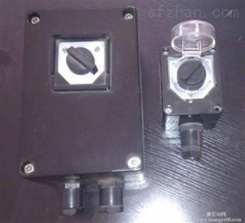 BLG8050-32/3P防爆开关