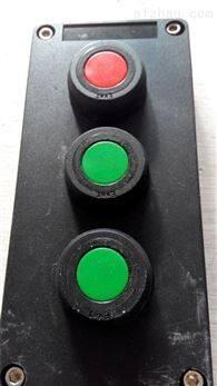 电机就地远程防爆控制按钮盒