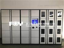 FUY福源智能卷宗柜和案管柜完善工作标准