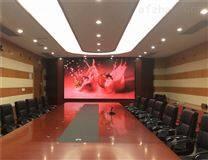 报告展厅超高清LED电子显示屏多少钱一平米