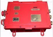KDW矿用隔爆兼本安型直流稳压电源