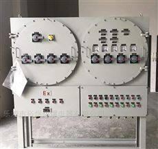 BXM-防爆箱生产厂家