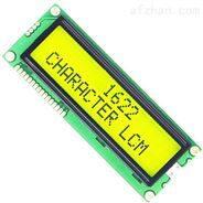 1602液晶模塊生產廠家專業液晶屏