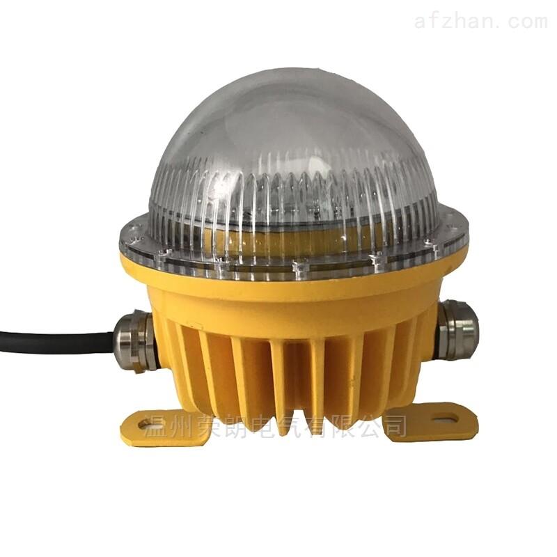 防爆低顶灯BFC8183电缆专用灯