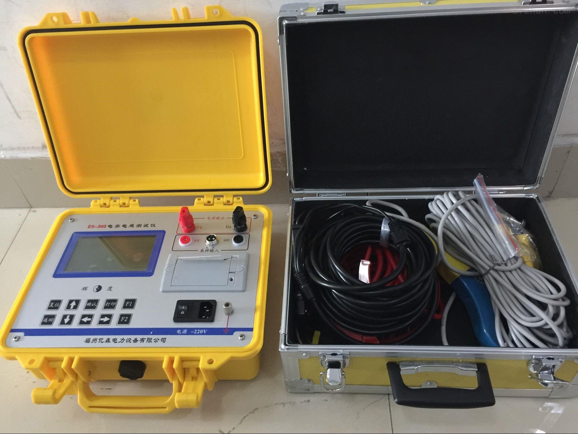 生产T500C电容电桥测试仪