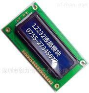 液晶模块12232生产厂家液晶屏定制