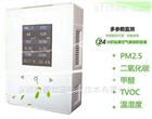 室内环境气体检测系统