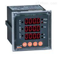 PZ72-E4/C智能电动机保护器