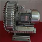 2QB810-SAH17清洗机高压风机厂家