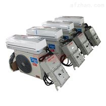 EBK夏季防爆空调的正确安装与维修