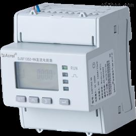 DJSF1352智能直流电能表