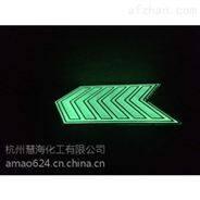 广州地面地铁不锈钢导向标识 荧光逃生地标