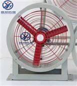 风叶铝质防爆轴流风机CBF厂用系列