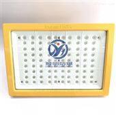 CCD97免维护防爆LED灯-14串7并大功率防爆LED灯