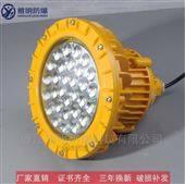 化工厂都用LED防爆灯