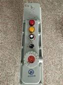 BDR51-3/15YR防爆油汀 380V防爆电加热器