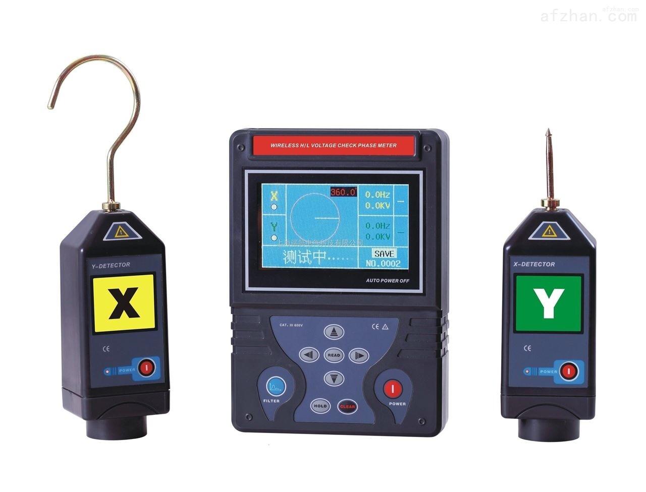 全智能无线高低压语音核相仪