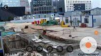 防城港拆迁工地污染扬尘远程视频在线监控仪