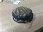 H系列-智能麦克风降噪阵列拾音器厂家