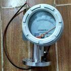 大连LZ数显金属管转子流量计
