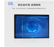 4K高清监视器 中亿睿YR492JDK 49寸全新A屏