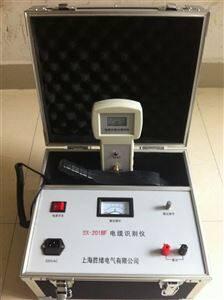 BS2134型电缆识别仪