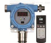 SP-2104PLUS固定式氢气气体检测仪
