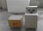 RXDG三相大电流发生器/生产厂家