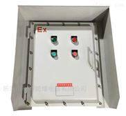旁流水处理器防爆电箱图片