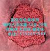 徐州防冻剂臭味剂防丢水剂用途