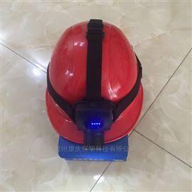 IW5133LED头灯-微型防爆头灯(湖北海洋王)帽戴调焦