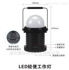 FW6330新款FW6330 康庆照明 LED检修磁力工作灯