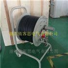 防爆检修电缆盘16A/32A 50/100米防爆绕线盘