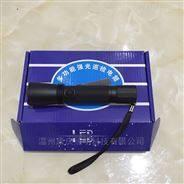 高能強光手電筒CYGL6031 JW7623同款電筒
