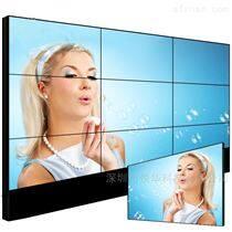 杭州三星55寸液晶拼接屏,液晶监视器